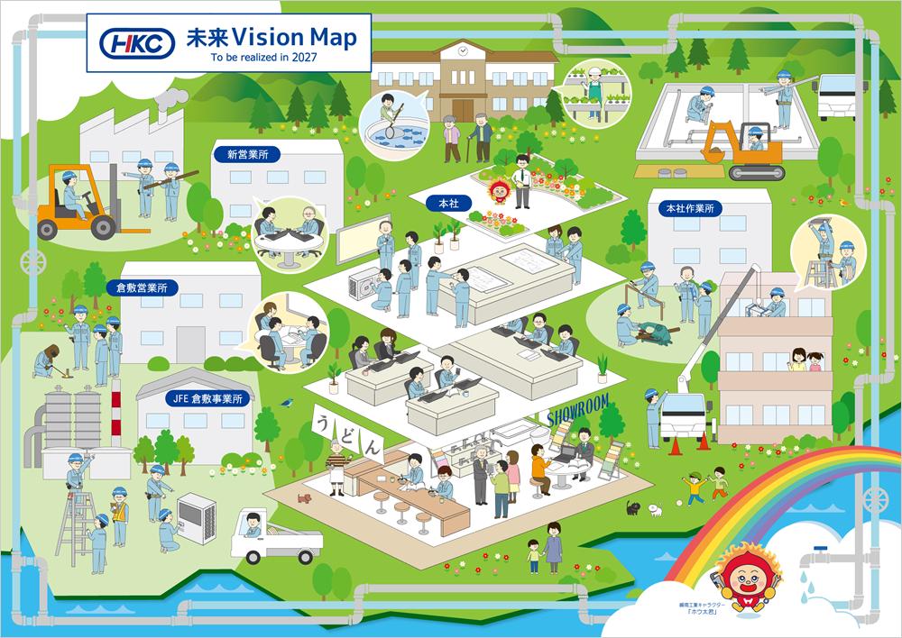 峰南工業ビジョンマップ