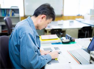 峰南工業 設計・管理
